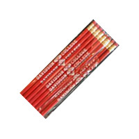 Image For Davidson Red Pencils 8 Pack